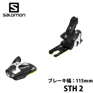 サロモン スキービンディング STH2 SALOMON STH2 WTR 13 ブレーキ幅115mm スキー金具 送料無料