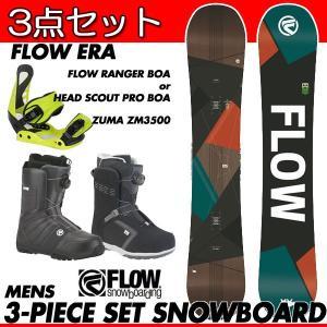 スノーボード 3点セット メンズ 板 ビンディング ブーツ ...