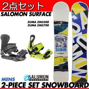 サロモン スノーボード 2点セット メンズ 板 ビンディング SALOMON SURFACE 152/156 ZUMA スノボ  セットボード 日本正規品