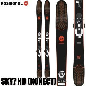ロシニョール スキー板 金具付き スカイ7 ROSSIGNOL SKY7 HD (KONECT)  ビンディング付 フリーライド|boomsports-ec