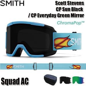 スミス ゴーグル スカッド スコット スティーブンス SMITH Squad AC Scott St...
