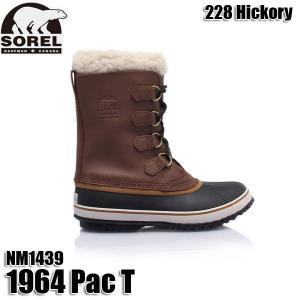 18-19 ソレル 1964パックティー SOREL 1964 Pac T 228 メンズ 男性用 防寒ブーツ スノーブーツ 2019|boomsports-ec