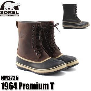 18-19 ソレル 1964プレミアムティー SOREL NM2725 1964 Premium T 256/010 メンズ 男性用 防寒ブーツ スノーブーツ 2019|boomsports-ec