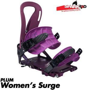 スパークアール&ディ Spark R&D WS SURGE PLUM ウィメンズ サージ レディース ビンディング バックカントリー スキー スノーボード スプリット パウダー|boomsports-ec