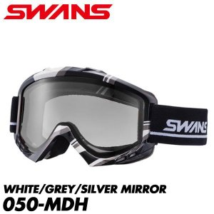 スワンズ スノーゴーグル SWANS 050-MDH WHITE/GREY スキー スノーボード 平面レンズ ミラーレンズ boomsports-ec