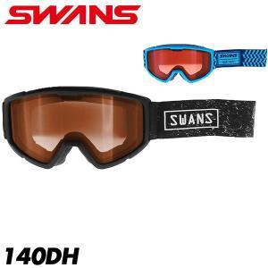 スワンズ SWANS スキー スノーボード ゴーグル 140DH SKBL/BLACK ORANGE ジュニア ダブルレンズ 子供用 平面レンズ boomsports-ec