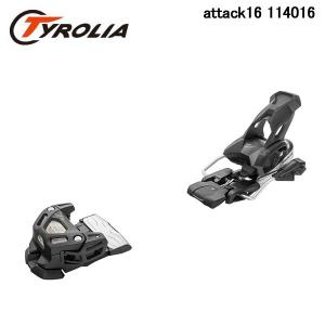 チロリア アタック16 Tyrolia Attack 16 Black 110mm 114016 スキービンディング 金具 単品 日本正規品|boomsports-ec