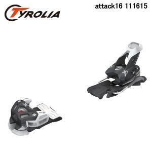 チロリア アタック16 Tyrolia Attack 16 Black/White 110mm 111615 スキービンディング 金具 単品 日本正規品|boomsports-ec