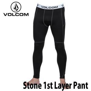 17-18 ボルコム ストーンレイヤーパンツ VOLCOM Stone Layer Pant J22518JA BLK ファーストレイヤー インナーウェアー スノーボード 国内正規品|boomsports-ec