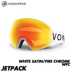 17-18 ボンジッパー ゴーグル ジェットパック ジャパンフィット VONZIPPER JETPACK WHITE SATIN/FIRE CHROME WFC 2018 国内正規品 AH21M-707 boomsports-ec
