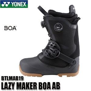 予約商品 19-20 ヨネックス レイジーメイカーボア ブーツ YONEX LAZY MAKER BOA AB アキュブレイド ステップイン スノーボード メンズ 男性用 2020