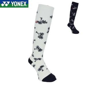 スノーボード ソックス ヨネックス 3Dエルゴソックス 靴下 YONEX SW172 アイボリー/ネイビーブルー 充熱 赤外線 発熱ソックス スキーソックス|boomsports-ec