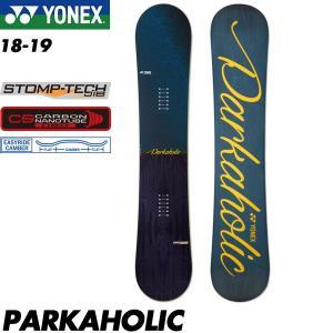 予約商品 18-19 ヨネックス パーカホリック YONEX PARKAHOLIC スノーボード スノボ 板 メンズ 男性用 2019 パーク イージーライドキャンバー|boomsports-ec
