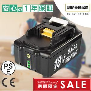 Bisoff マキタ 18v バッテリー BL1860B マキタ 互換 バッテリー 18V 6.0A...