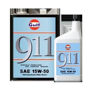 ガルフ[ Gulf ] エンジンオイル 911 15W-50 1L X 6本セット 100%合成|bootspot