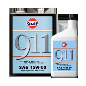 ガルフ[ Gulf ] エンジンオイル 911 15W-50 4L X 3本セット 100%合成|bootspot