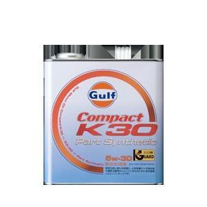 ガルフ[ Gulf ] エンジンオイル コンパクト K30 5W-30 3L X 6本セット 部分合...