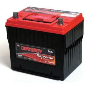 ODYSSEY(オデッセイ) ドライセルバッテリー エクストリーム 25-PC1400 bootspot