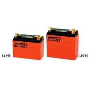 ODYSSEY(オデッセイ) ドライセルバッテリー アルティメット  LB680 bootspot