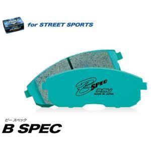 プロジェクトミュー(Project μ) B-SPEC 前後セット フォレスター SF9 [FR91312] bootspot
