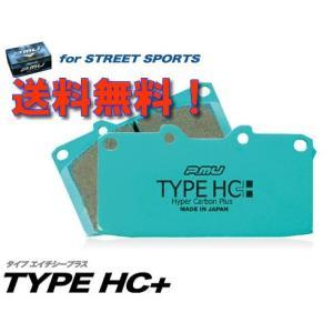 プロジェクトミュー(Project μ) TYPE HC+前後セット レガシーツーリングワゴン BH5 (BLITZEN) [FR91312] bootspot