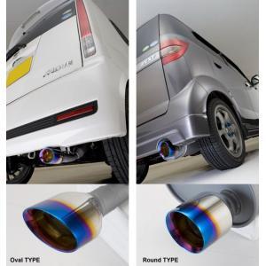 5ZIGEN マフラー MINX(ミンクス) ムーヴ/ムーヴ カスタム L185S 車検対応(JASMA)|bootspot