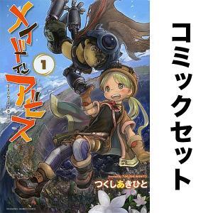 bookfan Yahoo!店 - コミック(本) Yahoo!ショッピング