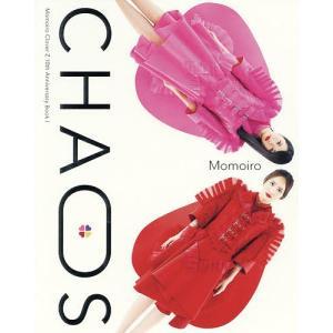 Momoiro Clover Z 10th Anniversary Book 1/川上アキラ/ももいろクローバーZ/朝日新聞出版|boox
