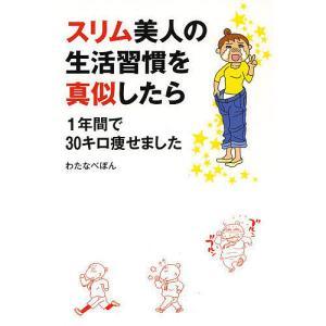 著:わたなべぽん 出版社:KADOKAWA 発行年月:2013年02月 シリーズ名等:メディアファク...