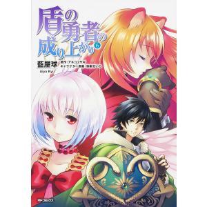 著:藍屋球 原作:アネコユサギ 出版社:KADOKAWA 発行年月:2016年06月 シリーズ名等:...