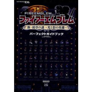 責任編集:ファミ通 出版社:エンターブレイン 発行年月:2010年08月
