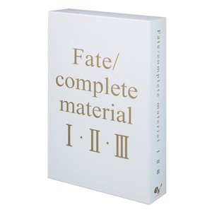 Fate/complete material 1・2・3/ゲーム