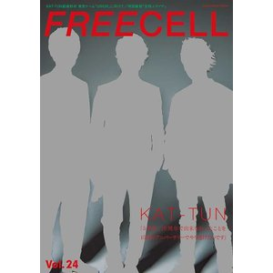 FREECELL Vol.24|boox