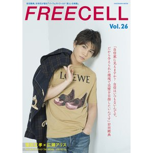 FREECELL Vol.26|boox