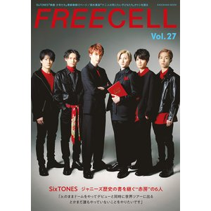 FREECELL Vol.27|boox