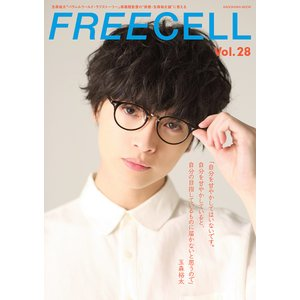 FREECELL Vol.28|boox