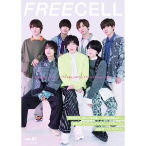 〔予約〕FREECELL 41|bookfan PayPayモール店