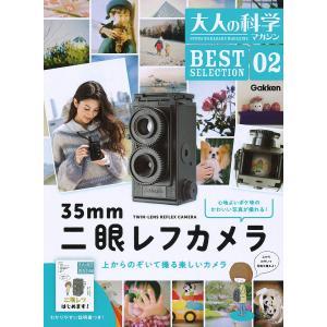 35mm 二眼レフカメラ
