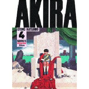 AKIRA 4/大友克洋|boox