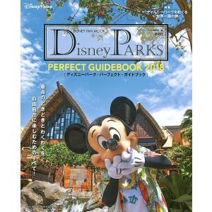 Disney PARKS PERFECT GU...の関連商品3
