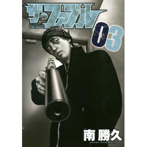 ザ・ファブル The silent‐killer is living in this town. 0...