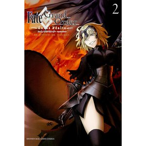 Fate/Grand Order‐turas realta‐ 2/カワグチタケシ/TYPE−MOON