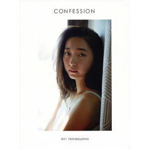 CONFESSION 畠山愛理写真集/畠山愛理/薮田修身