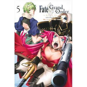 Fate/Grand Order‐turas realta‐ 5/カワグチタケシ/TYPE−MOON