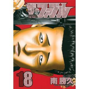 ザ・ファブル The silent‐killer is living in this town. 1...