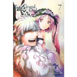 Fate/Grand Order‐turas realta‐ 7/カワグチタケシ/TYPE−MOON