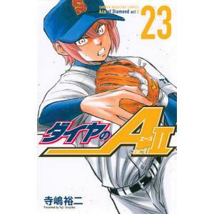 ダイヤのA act 2 23/寺嶋裕二