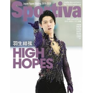 羽生結弦HIGH HOPES 日本フィギュアスケート2019−2020シーズン序盤