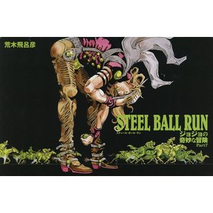 STEEL BALL RUN ジョジョの奇妙な冒険Part.7 16巻セット/荒木飛呂彦