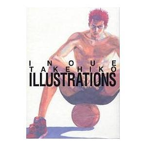 日曜はクーポン有/ Inoue Takehiko illustrations/井上雄彦